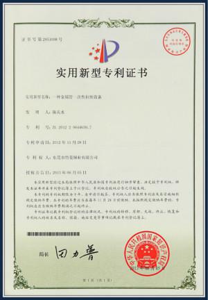 小铜管生产实用新型专利