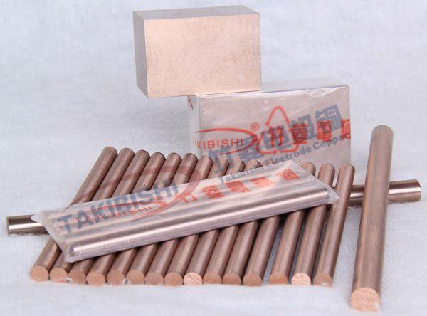 模具铜,W70钨铜棒,铜钨合金