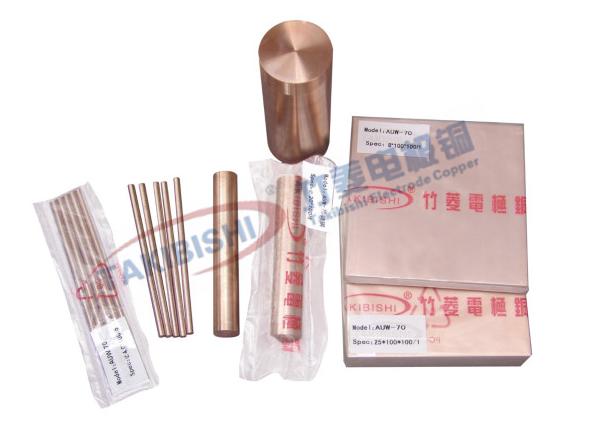 高导电邬铜,高熔点钨铜,铜钨电极